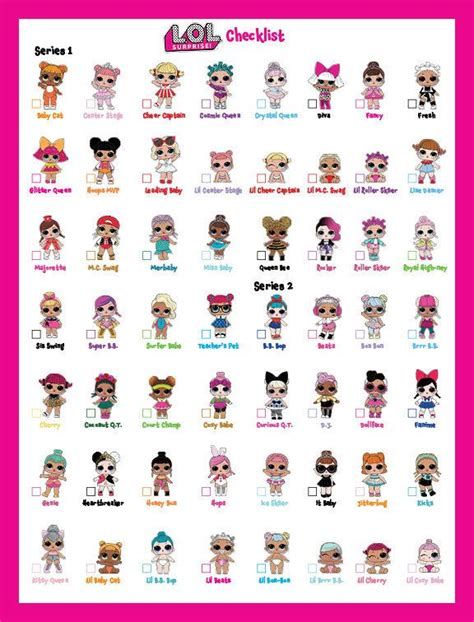 lol surprise doll checklist  pages instant  lol