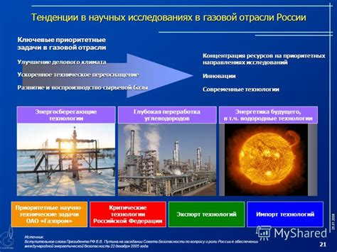 Исследование экспортной газотранспортной системы России с использованием теоретикоигровых моделей