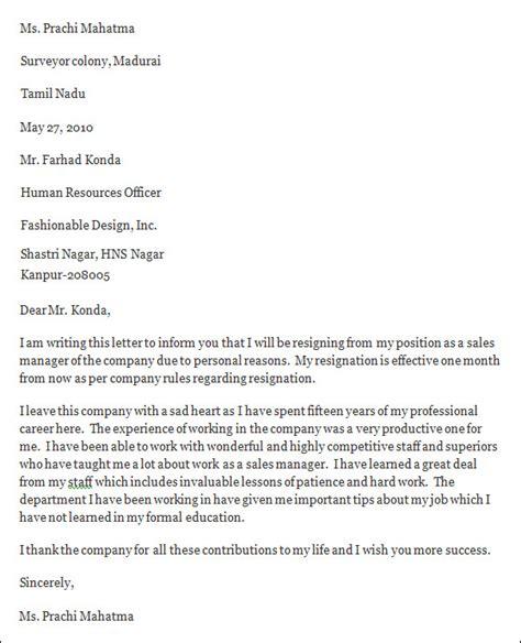 professional resignation letter sample  documents