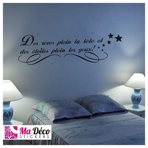 stickers citations chambre stickers citation rêves étoiles cheap home discount