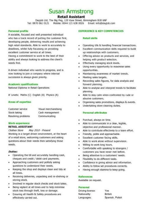 How To Write A Retail Resume With No Experience by Winning Exle Of How To Write A Retail