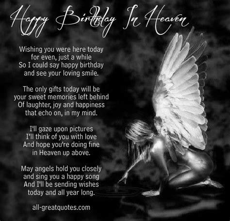 happy birthday  heaven poem pictures   images  facebook tumblr pinterest
