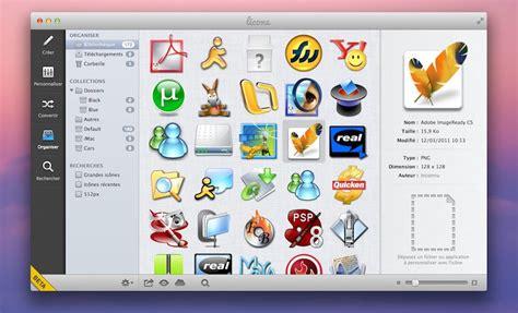 logiciel icone bureau licone nouveau logiciel pour gérer créer des icônes