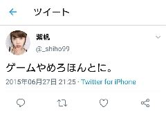 紫帆 ちゃんねる ママスタ