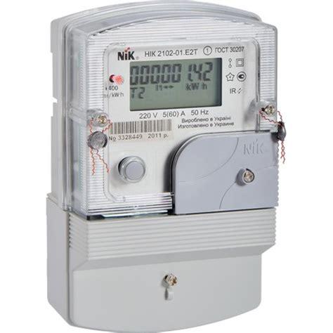 Какая бытовая техника потребляет больше электроэнергии. Список устройств.