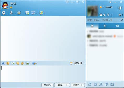 Qq International Messenger Free Download For Windows 8