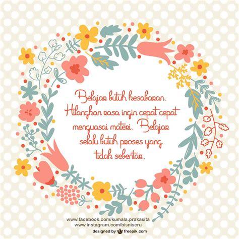 quotes penyemangat belajar kata kata mutiara