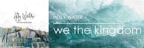 holy water   kingdom wgrc