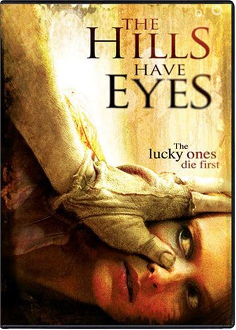 hills  eyes  dvd hd dvd fullscreen