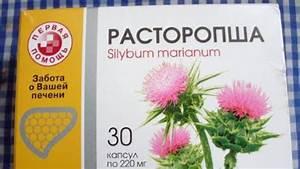 Препараты для улучшения работы печени при гепатите с