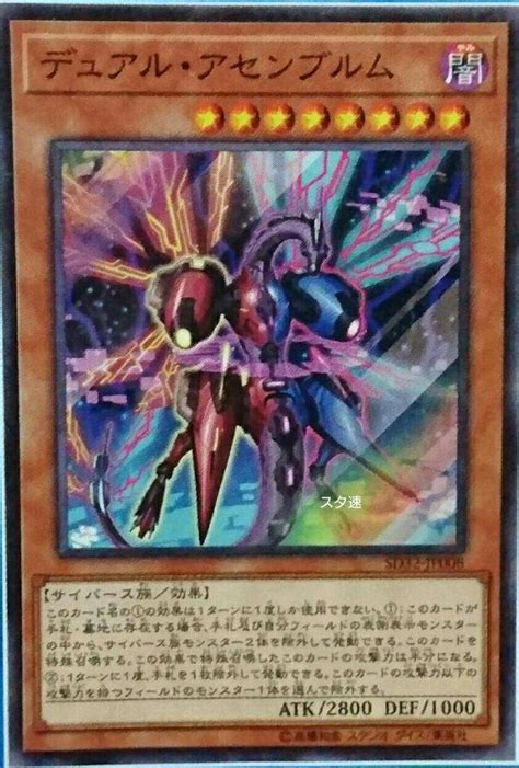 yugioh structure decks link new card analysis 4 18 part 2 structure deck cyberse