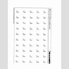 Math Worksheets For 4th Grade  Fourth Grade Math