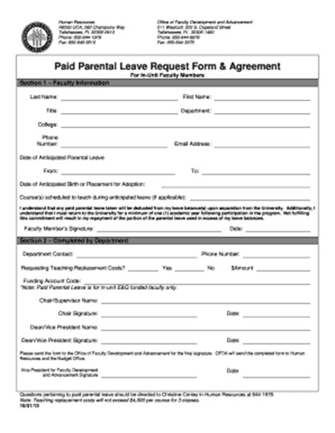 fillable online hr fsu paid parental leave request form