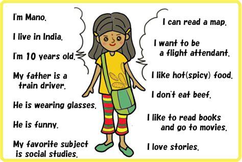 children materialself introduction