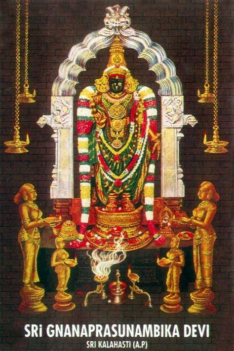 vineets spiritual yearnings srikalahasti vayu sthalam