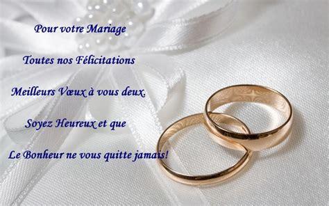 carte de voeux pour mariage e de mariage voeux visuel modele felicitation n pour
