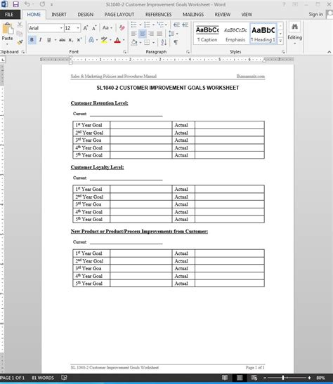 customer improvement goals worksheet template