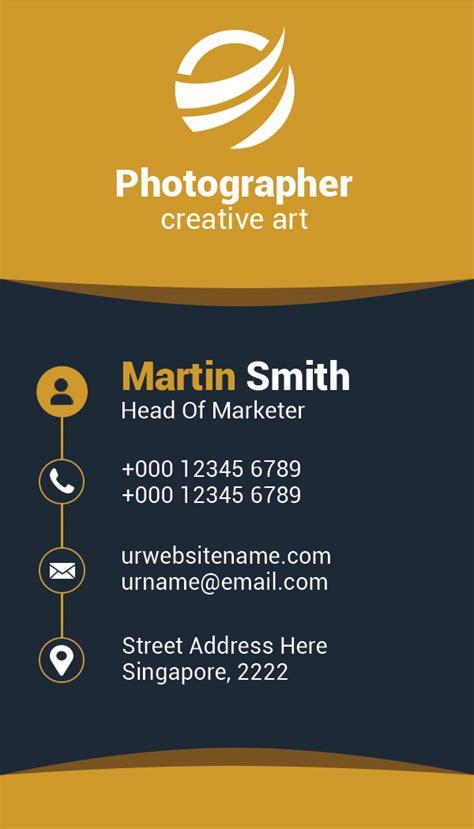 personal business card freedownloadpsdcom