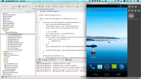 android adt java android 開発環境 snippets feb19 jp