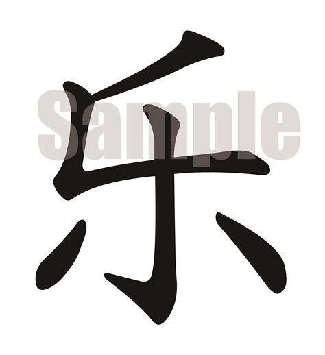 china clipart chinese writing pencil   color china