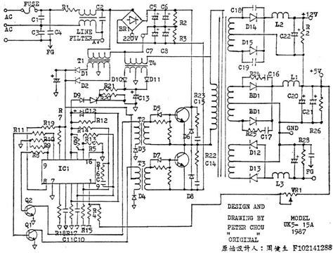 Computer Power Supply Circuit Diagram World