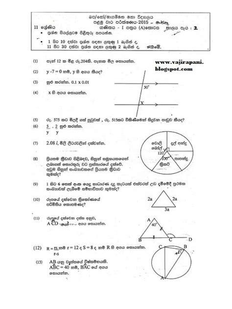essays stanford undergraduate admission term test papers in sri lanka