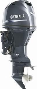 2012 Yamaha Outboard Motors