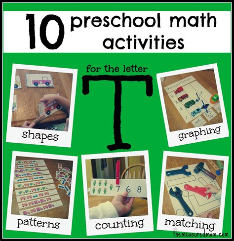 10 preschool math activities the letter t the measured 718 | 10 preschool math activities for the letter T the measured mom