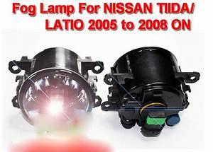 Tiida Fog Light  2005