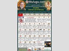 Atlanta Telugu Calendar 2018 February Mulugu Calendars