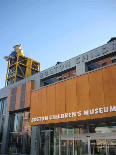 museum modern boston file boston childrens museum jpg wikimedia commons