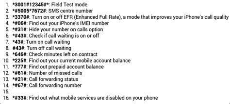 iphone codes secret codes for qmobile iphone android blackberry and