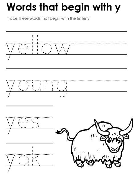 standard block printing tracers beginning consonant sounds 741 | y as begins sf