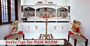 home design do s and don ts vastu tips for puja room renomania