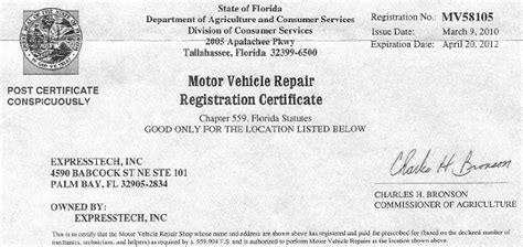 florida proof of vin form florida drivers license and car registration personalload