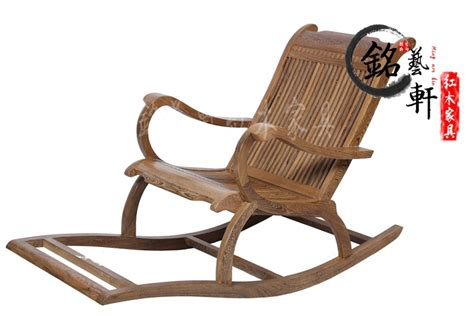 ᓂwenge wood furniture rocking chair chair happy ming and