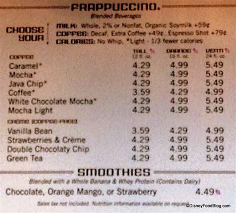 starbucks light menu look starbucks opens at epcot s view cafe