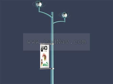 Billboard advertising street lights 3d model 3Ds Max files