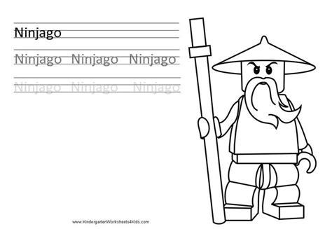 ninjago kindergarten worksheetjpg   images