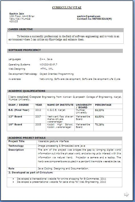 resume sle for b tech students resume format resume format for year students