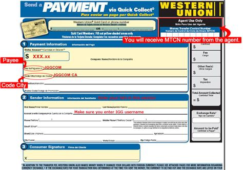 quick pay form igg pay center