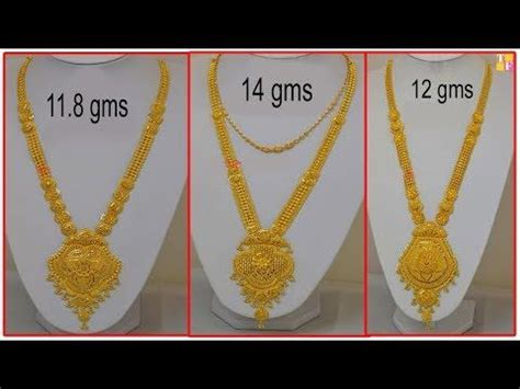 simple gold necklace designs   weight  grams