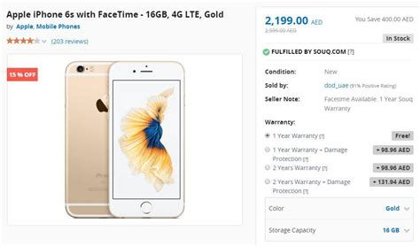 iphone 5s retail price where you can get iphone 6s 5s cheapest in uae