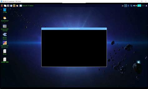 パソコン 画面 真っ暗