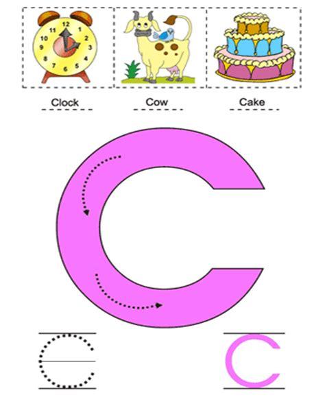letter  printable coloring worksheet