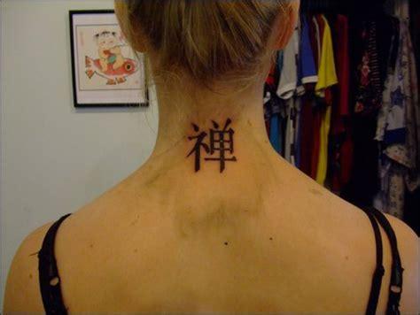 Tatouage Femme Lettre Chinoise Nuque