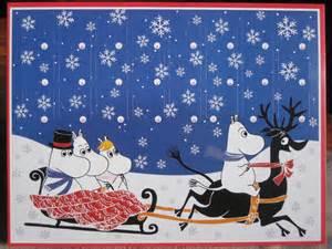 christmas calendar nero s post ii 2013 2015
