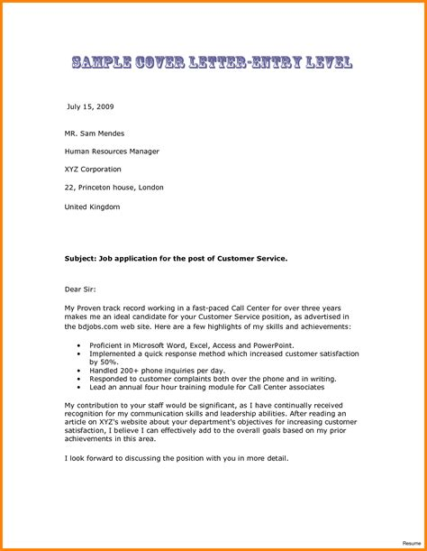 entry level nurse cover letter sales slip template