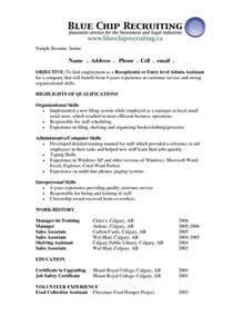 Entry Level Receptionist Resume Objective by Resume Objective Exles Entry Level Resume Exles 2017
