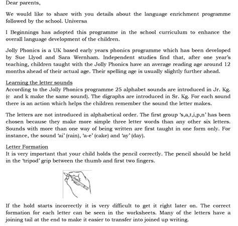 jolly phonics letter order lovely jolly phonics letter order cover letter exles 52914